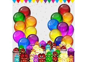生日会生日派对气球礼物装饰插画元素