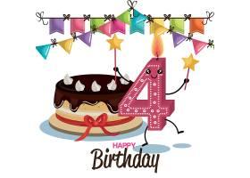 4周岁生日会生日派对蛋糕装饰插画元素