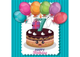 7周岁生日会生日派对蛋糕装饰插画元素