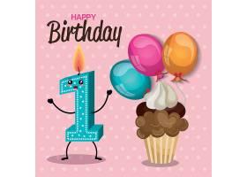 1周岁生日会生日派对蛋糕装饰插画元素