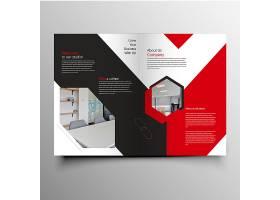 创意通用商务科技企业通用画册模板