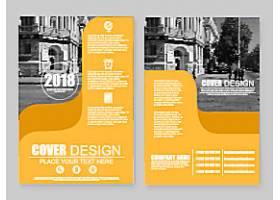 创意黄色通用商务企业通用画册模板