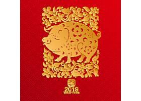 猪年形象矢量装饰插画设计