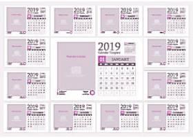 2019通用月历矢量装饰插画设计