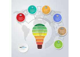创意灯泡多彩的流程图信息图表矢量设计