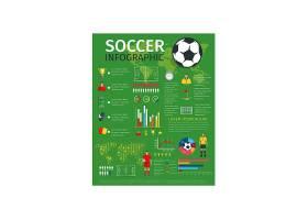 体育主题创意信息图表矢量元素