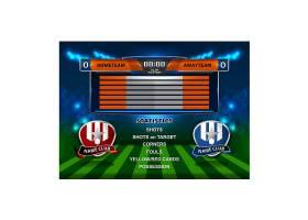 创意足球杯比赛信息展示矢量装饰背景