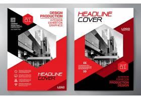 红色商务通用宣传画册模板设计
