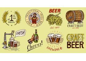 啤酒元素卡通标签设计