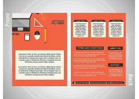 橙色时尚矢量海报宣传单画册模板设计
