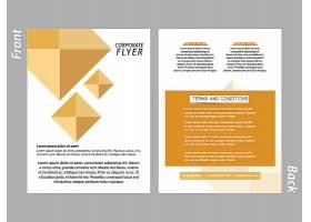 橙色矢量海报宣传单画册模板设计