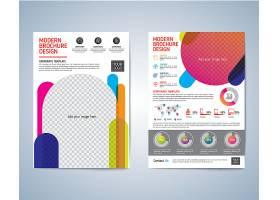 图表风矢量海报宣传单画册模板设计