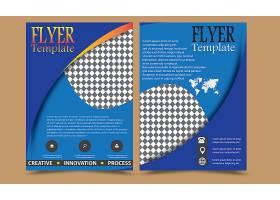 蓝色创意矢量海报宣传单画册模板设计