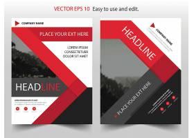 红色商务矢量海报宣传单画册模板设计
