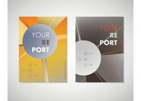 圆形简洁海报宣传单画册设计