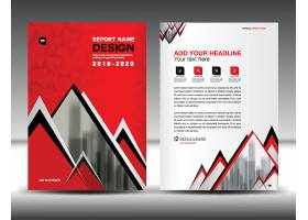 三角形美式风格海报宣传单画册设计