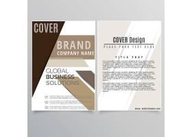 简洁时尚矢量海报宣传单画册模板设计