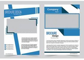 经典蓝色通用矢量海报宣传单画册模板设计