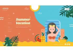 扁平化夏日假期主题矢量装饰元素