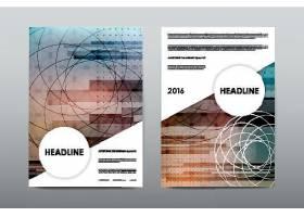 个性抽象主题商务海报通用模板