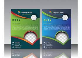创意几何图形商务企业海报通用模板
