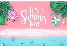 夏日促销标签矢量装饰元素