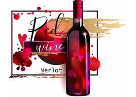 时尚墨迹喷溅卡通红酒设计海报
