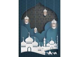 剪纸风月亮灯饰建筑元素西方国家开斋节插画