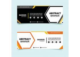 个性互联网电商通用促销banner模板图片