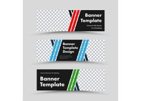 创意图形电商促销banner通用模板图片