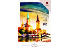 房地产龙湾主题创意海报设计