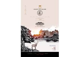 欧式房地产海报