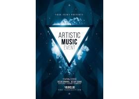 简约酒吧音乐派对主题创意海报设计图片
