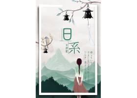 日系清新风铃主题海报设计图片