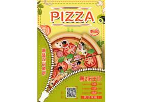 清新简约披萨手绘创意海报图片