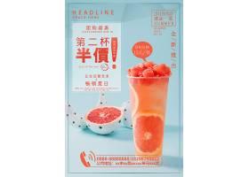 清新简约饮料美食海报图片