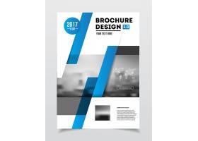 时尚朦胧简洁商务海报画册封面设计