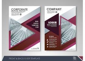 个性几何图形创意企业通用宣传单页