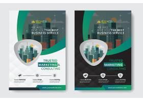 扁平化城市主题创意公司企业通用宣传单页
