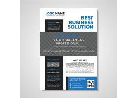 简洁透明创意公司企业通用宣传单页