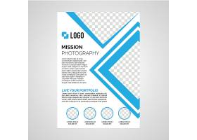 蓝色商品促销主题企业通用宣传海报