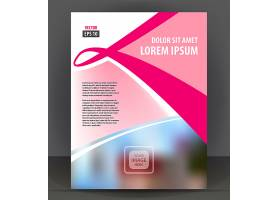 抽象图形朦胧背景创意企业通用宣传海报