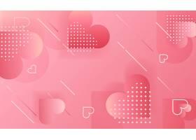 粉色心形几何创意背景素材