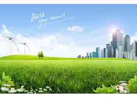 自然能源与城市风景背景