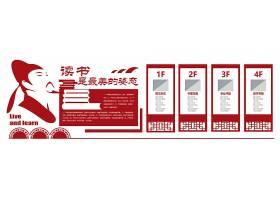 红色剪纸风创意校园文化墙通用模板