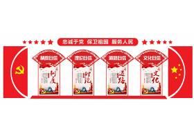 中国风爱国爱民创意校园文化墙通用模板