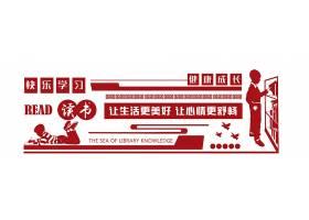 红色快乐学习健康成长创意校园文化墙通用模板