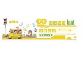 快乐学习健康成长创意校园文化墙通用模板