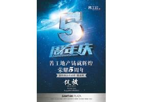 康帝酒店庆感恩5重盛典