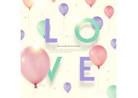 创意气球文字爱心素材